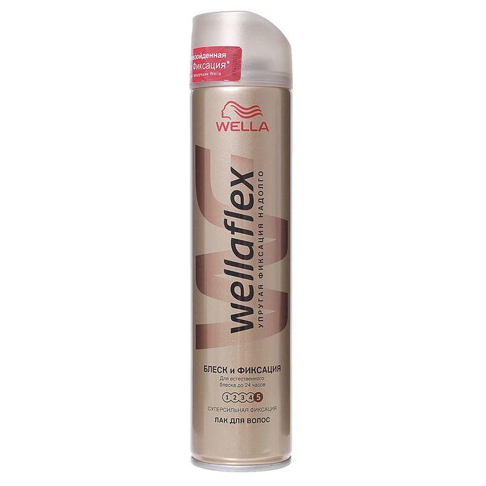 """Лак для волос Wellaflex """"Блеск и фиксация"""", 250 мл"""