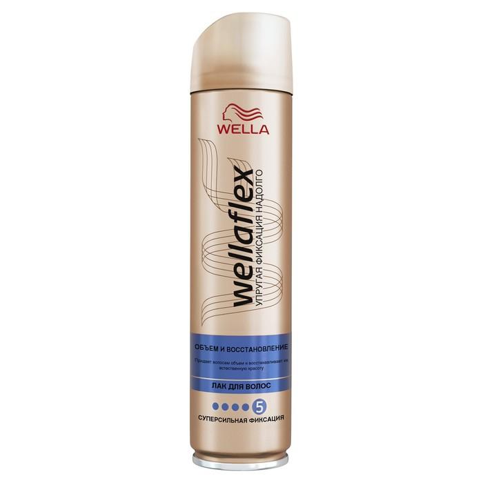 Лак для волос Wellaflex, объем и восстановление, суперсильной фиксации, 250 мл