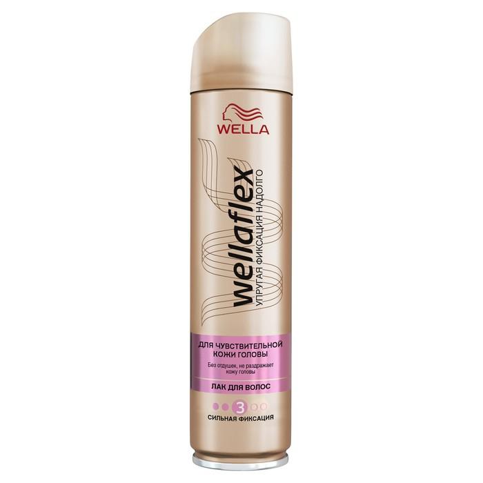Лак для волос Wellaflex, для чувствительной кожи головы, сильной фиксации, 250 мл
