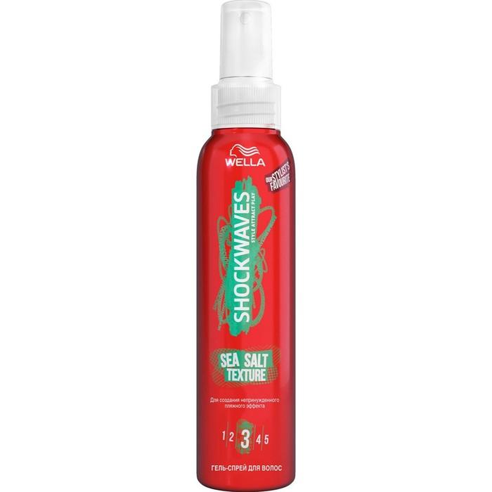 Гель-спрей для волос Wella Shockwaves, эффект пляжных волн, с морской солью, 150 мл