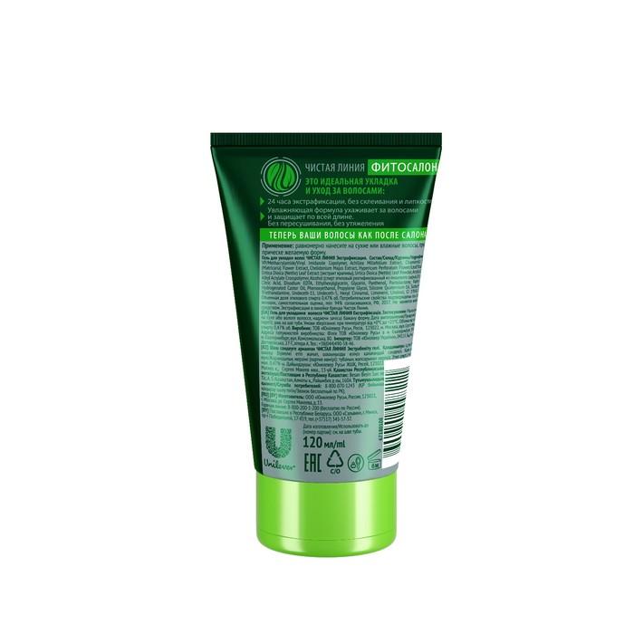 Гель для укладки волос Чистая линия Экстрафиксация с крапивой, 120 мл