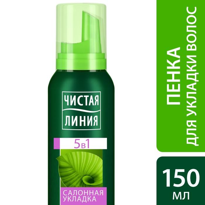 Пенка для укладки волос Чистая линия Термозащита, 150 мл
