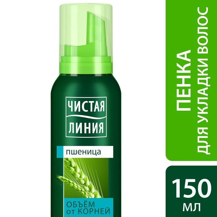 Пенка для укладки волос Чистая линия Объем от корней, пшеница, 150 мл