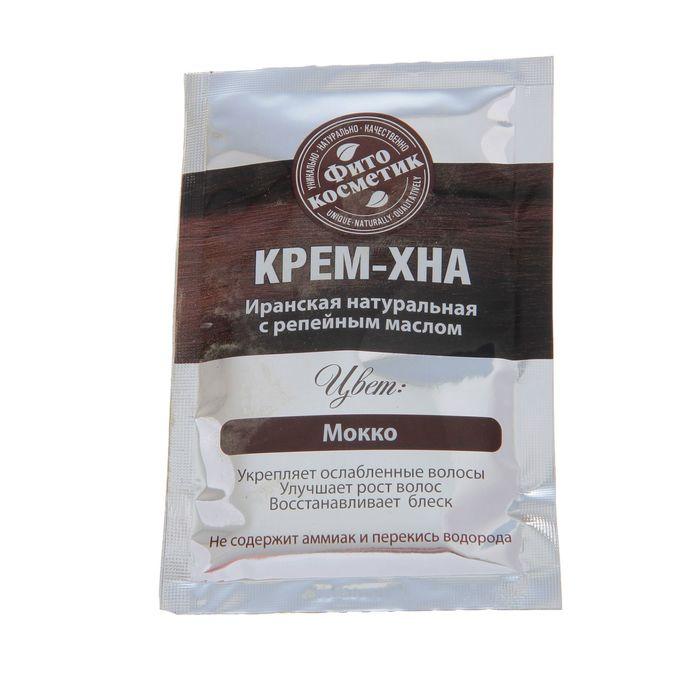 """Крем-Хна в готовом виде """"Мокко"""" с репейным маслом, 50 мл"""