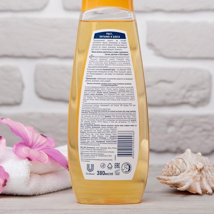 Шампунь Сто рецептов красоты «Репейный», рост, питание и блеск, для всех типов волос, 380 мл