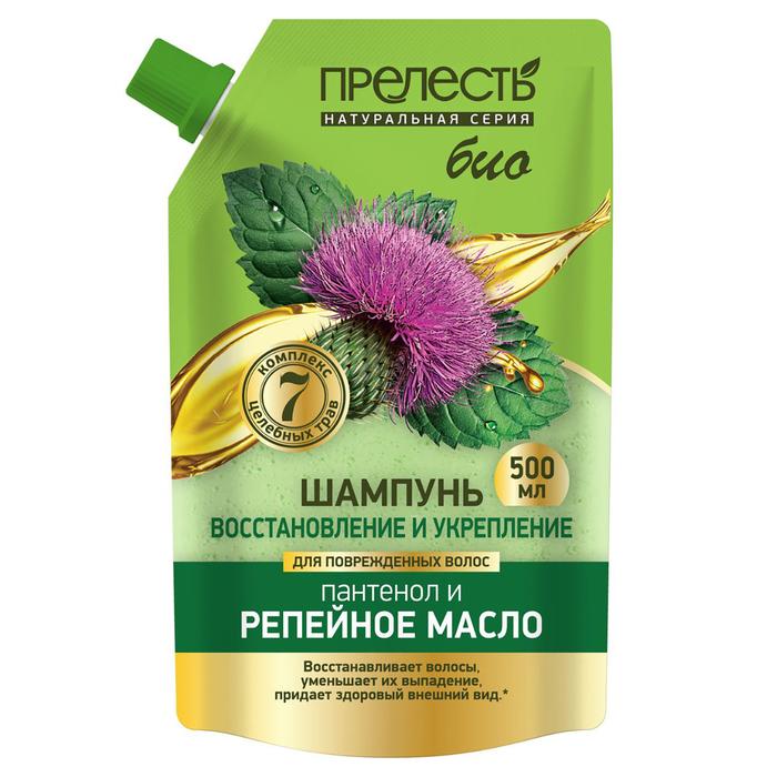 Шампунь для волос Прелесть БИО «Восстановление и укрепление», дойпак, 500 мл