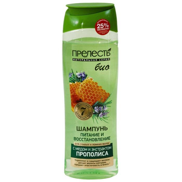 Шампунь для волос Прелесть Bio «Питание и восстановление», с мёдом и экстрактом прополиса, 500 мл