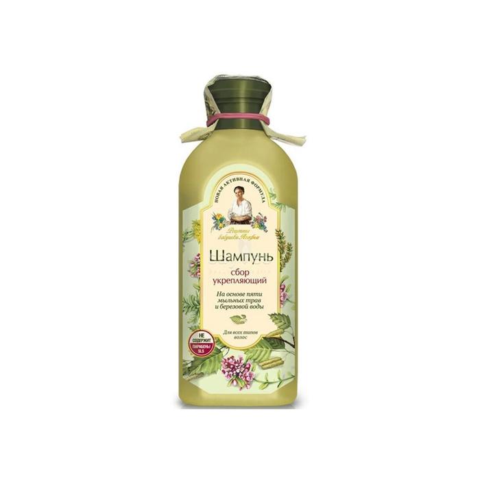 Шампунь для волос Рецепты Бабушки Агафьи «Сбор укрепляющий» на основе мыльных трав и берёзовой воды, 350 мл