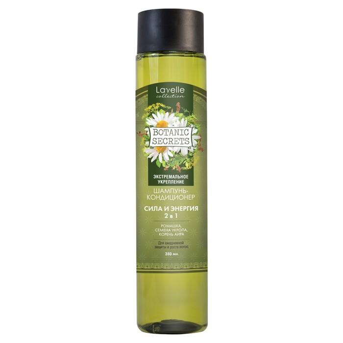 """Шампунь-кондиционердля волос Botanic Secrets """"Сила и энергия"""" 2в1, 350 мл"""