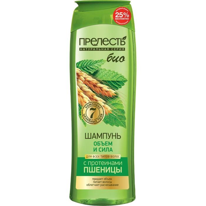 Шампунь для волос Прелесть Bio «Природный блеск», с экстрактом ромашки, 500 мл