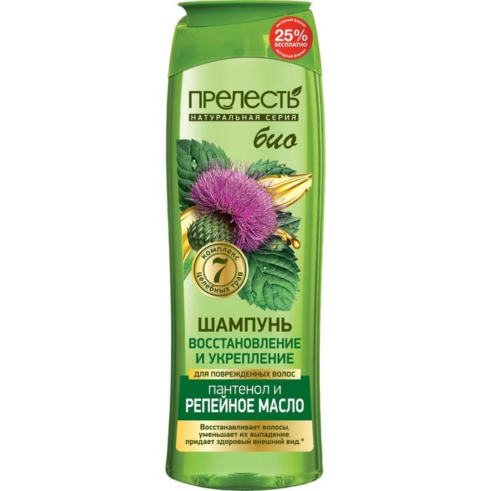 Шампунь Прелесть Bio «Восстановление и укрепление», для повреждённых волос, 500 мл