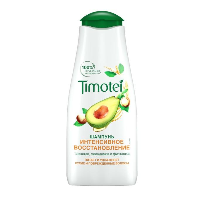 Шампунь для волос Timotei «Интенсивное восстановление» 400 мл