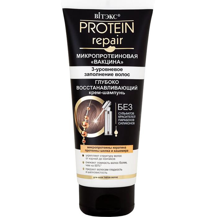 Шампунь-крем для волос Bitэкс Protein Repair «Микропротеиновая вакцина», восстановление, 200 мл