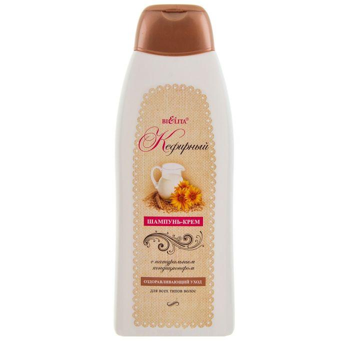 Шампунь-крем для волос BIELITA «Кефирный» для всех типов волос, 500 мл