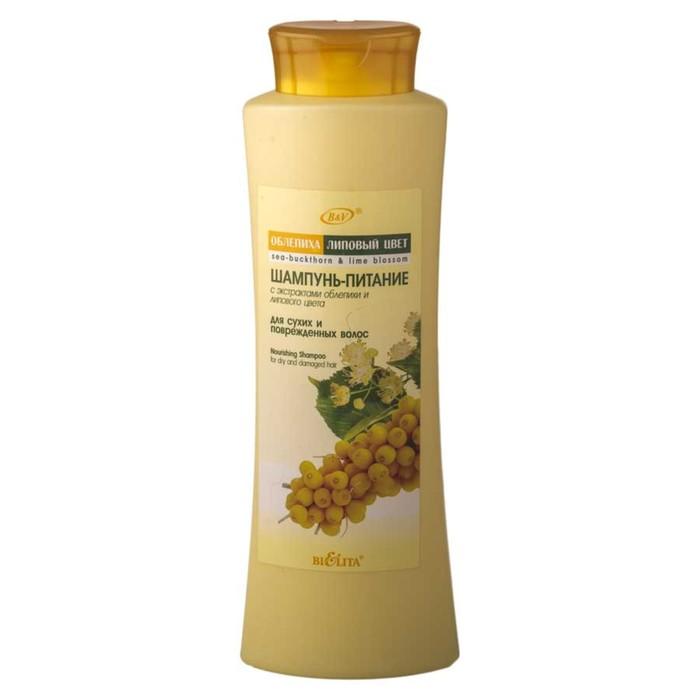 Шампунь-питание BIELITA «Облепиха» для сухих и повреждённых волос, 500 мл