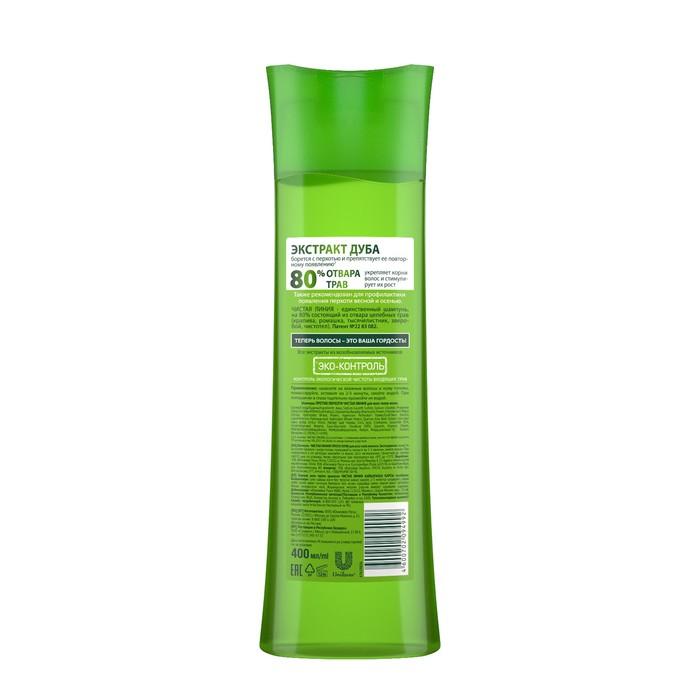 Шампунь Чистая линия «Против перхоти», для всех типов волос, 400 мл