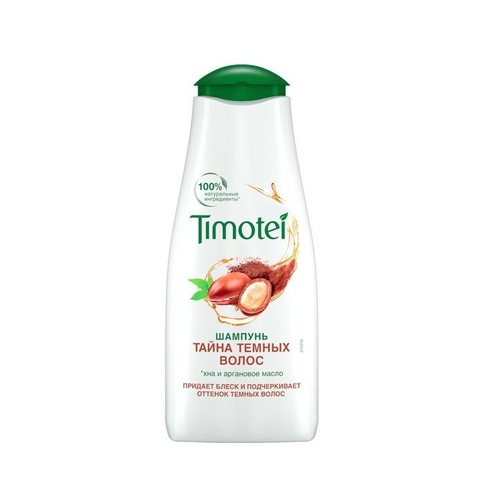 Шампунь для волос Timotei «Тайна темных волос», с хной и маслом аганы, блеск и яркость цвета, 400 мл