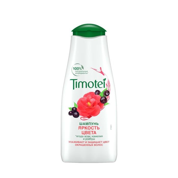 Шампунь для волос Timotei «Яркость цвета» для окрашенных волос, 400 мл