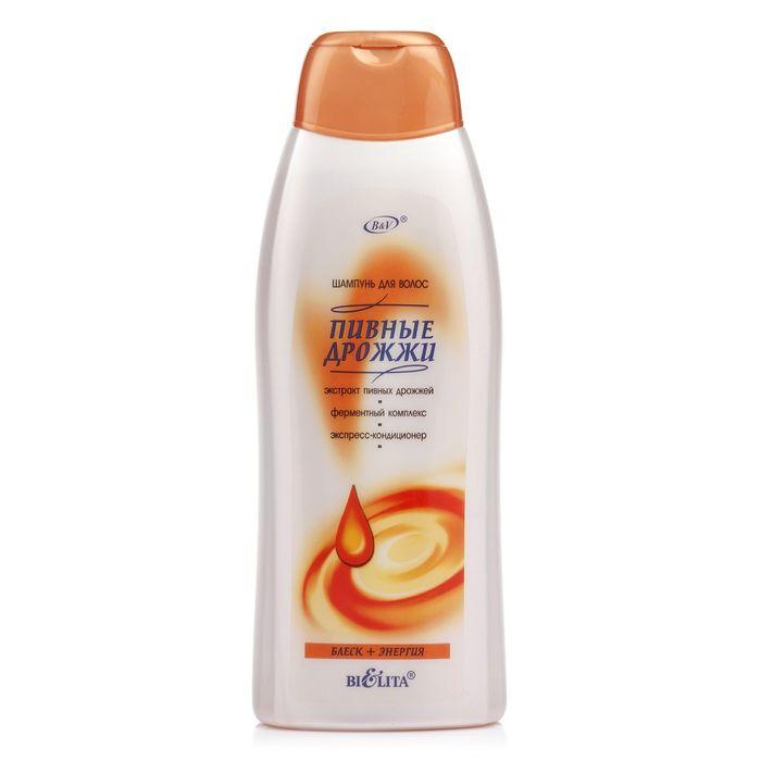 Шампунь для волос BIELITA «Пивные дрожжи» блеск и энергия, 500 мл