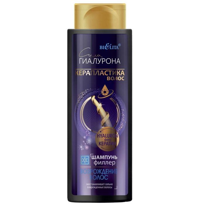 Шампунь-филлер Bielita «Возрождение волос», керапластика, для повреждённых волос, 400 мл