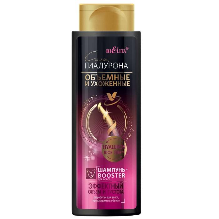 Шампунь-booster для волос Bielita «Эффектный объём и густота», с гиалуроновой кислотой, 400 мл