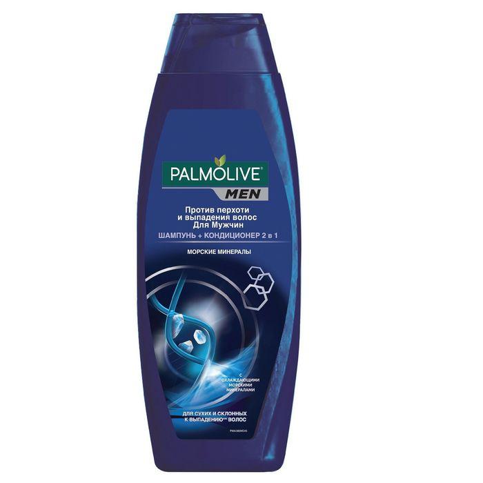 Шампунь для волос Palmolive men 2 в 1 «Против перхоти и выпадения волос» с морскими минералами, 380 мл