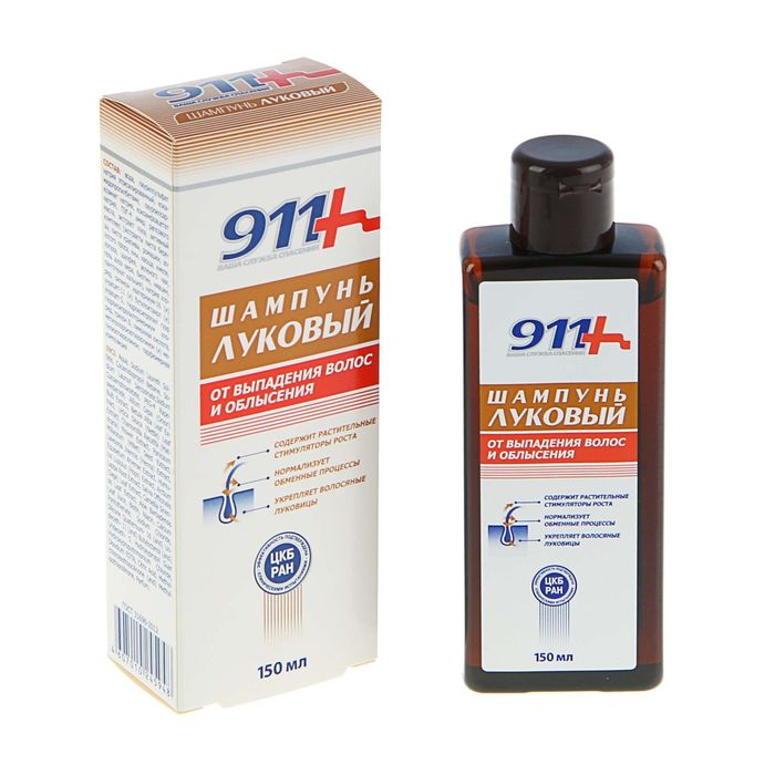 """Луковый шампунь от выпадения волос и облысения, """"911"""", 150 мл"""