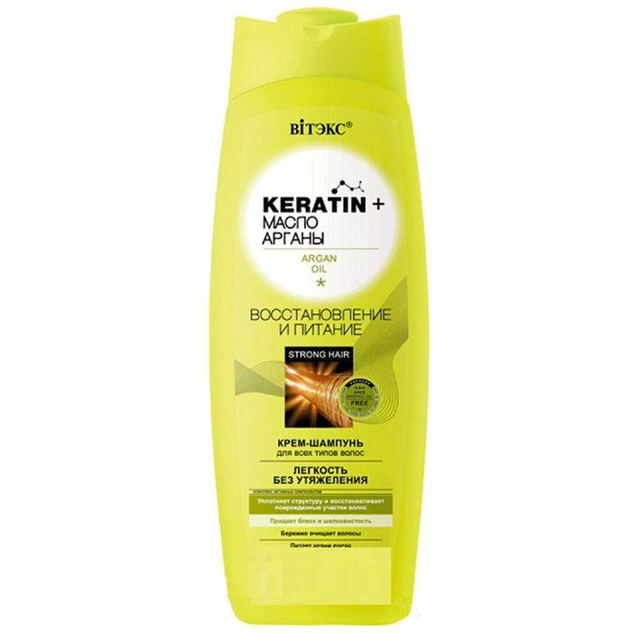 Крем-шампунь ВITЭКС KERATIN & Масло Арганы «Восстановление и питание», для всех типов волос, 500 мл