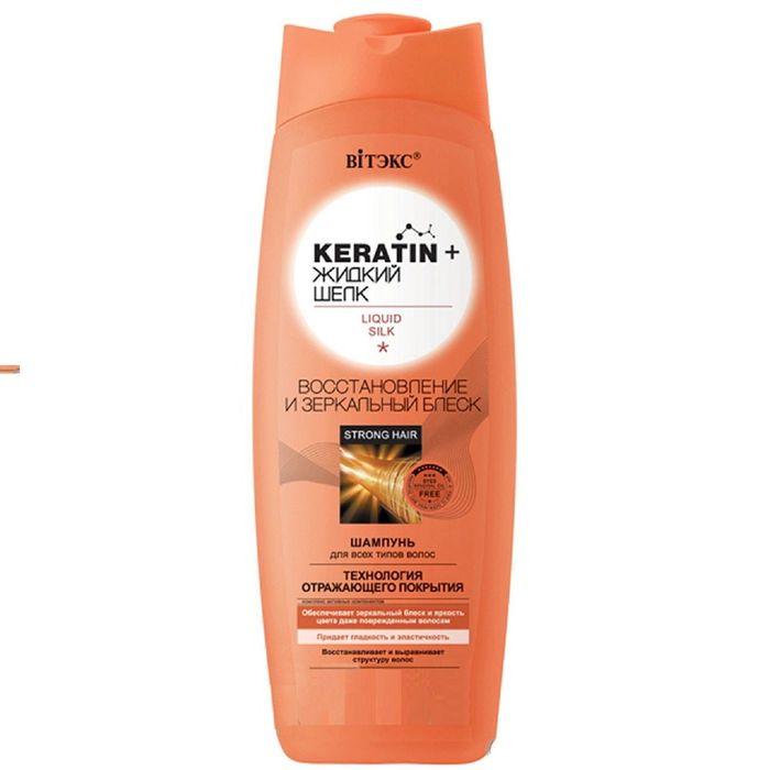 Шампунь для волос Bitэкс keratin & Жидкий шёлк «Восстановление и зеркальный блеск», 500 мл