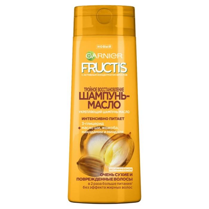 Шампунь-масло Fructis «Тройное восстановление», для повреждённых и сухих волос, 250 мл