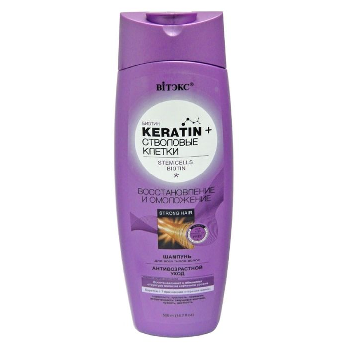Шампунь для волос Bitэкс keratin & Стволовые Клетки «Восстановление и омоложение», 500 мл
