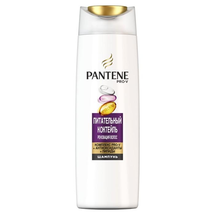 Шампунь для волос Pantene «Питательный коктейль», 250 мл