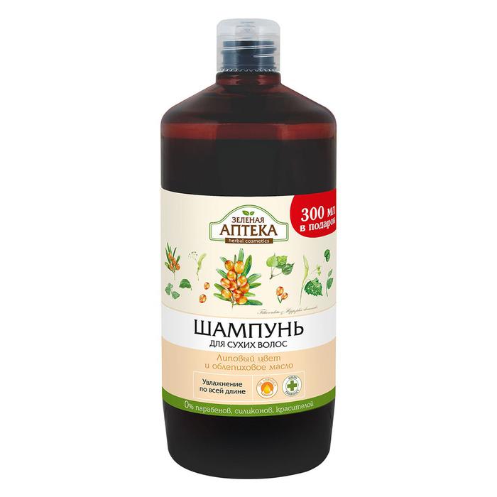 Шампунь Зелёная Аптека «Липовый цвет и облепиховое», для сухих волос, 1000 мл