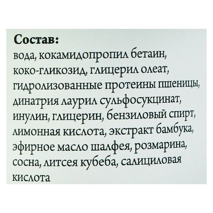 Шампунь СпивакЪ Бамбук бессульфатный, 250 мл