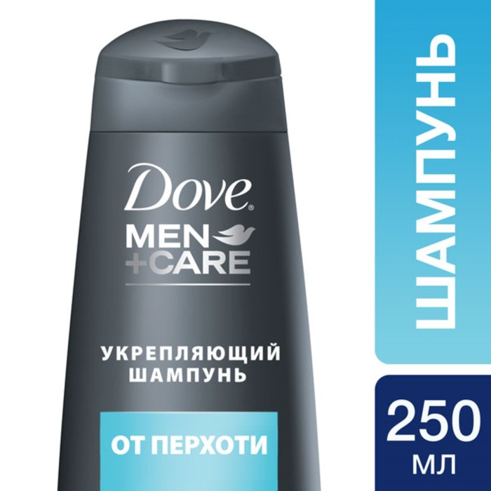 Шампунь для волос Dove Men Care «Укрепляющий» против перхоти, 250 мл