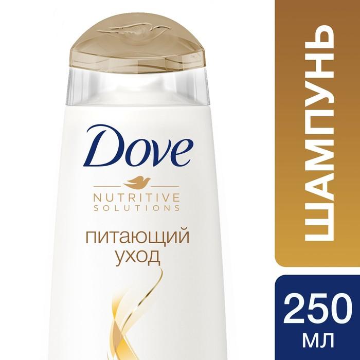 Шампунь для волос Dove Nutritive Solutions «Питающий уход», для сухих и непослушных волос, 250 мл