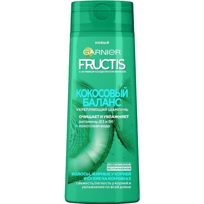 Шампунь Garnier Fructis «Кокосовый баланс», укрепляющий, для смешанного типа волос, 250 мл