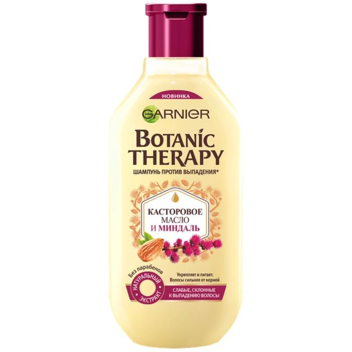 Шампунь Garnier Botanic Therapy «Касторовое масло и миндаль», для ослабленных волос, 250 мл