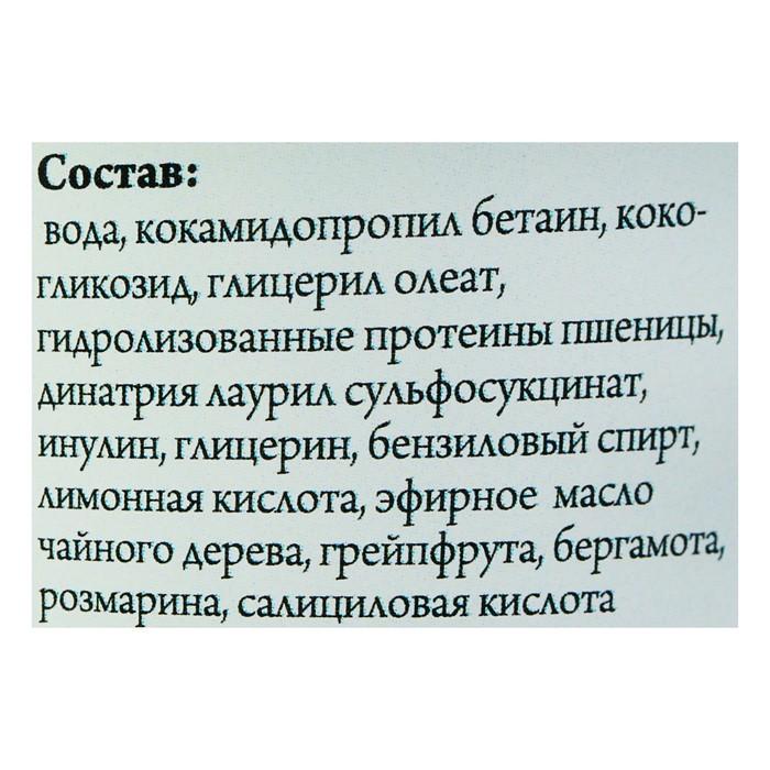 Шампунь СпивакЪ Чайное дерево бессульфатный, 250 мл