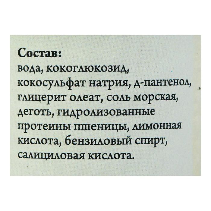 Шампунь СпивакЪ Дегтярный, 250 мл