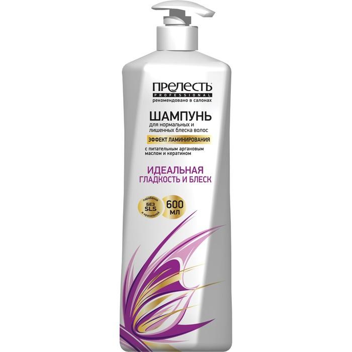 Шампунь для волос Прелесть Professional «Эффект ламинирования», с аргановым маслом и кератином, 600 мл