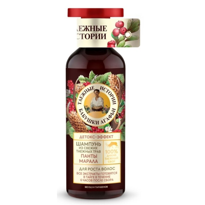 Шампунь Рецепты Бабушки Агафьи «Панты марала» для роста волос, 500 мл