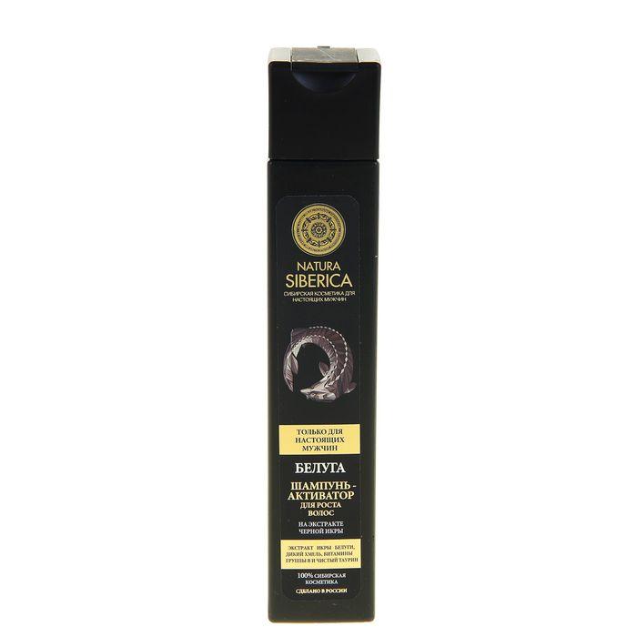 Шампунь-активатор Natura Siberica «Белуга», на экстракте чёрной икры, для роста волос, 250 мл