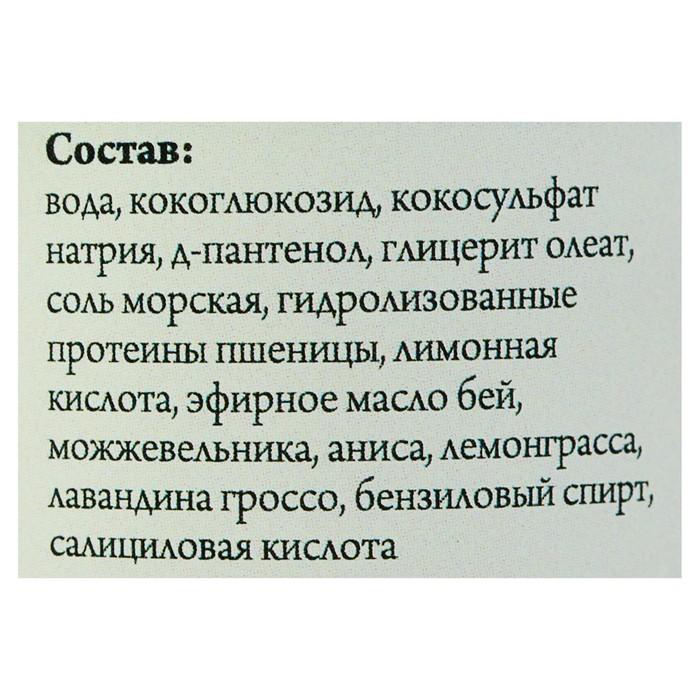 Шампунь СпивакЪ с экстрактом Бей, 250 мл