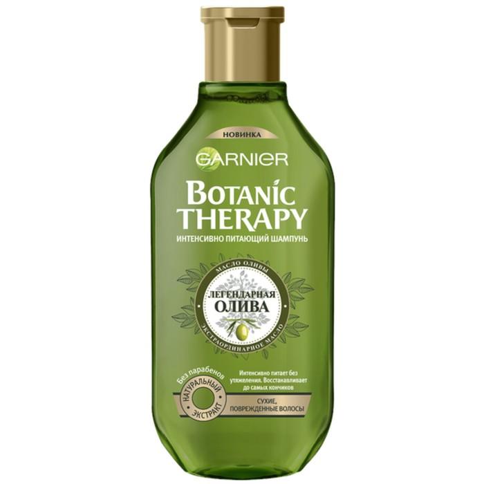 Шампунь Garnier Botanic Therapy «Олива», для сухих и повреждённых волос, 250 мл