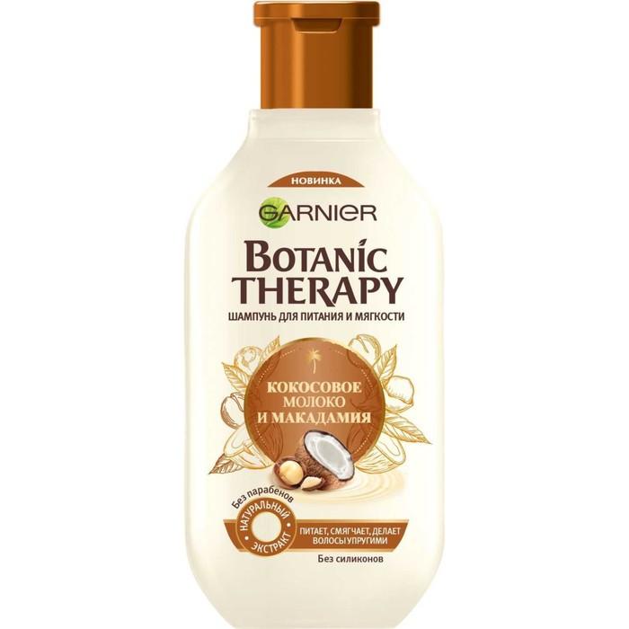 Шампунь Botanic Therapy Кокосовое Молоко и Макадамия, для питания, мягкости и упругости, 250 мл