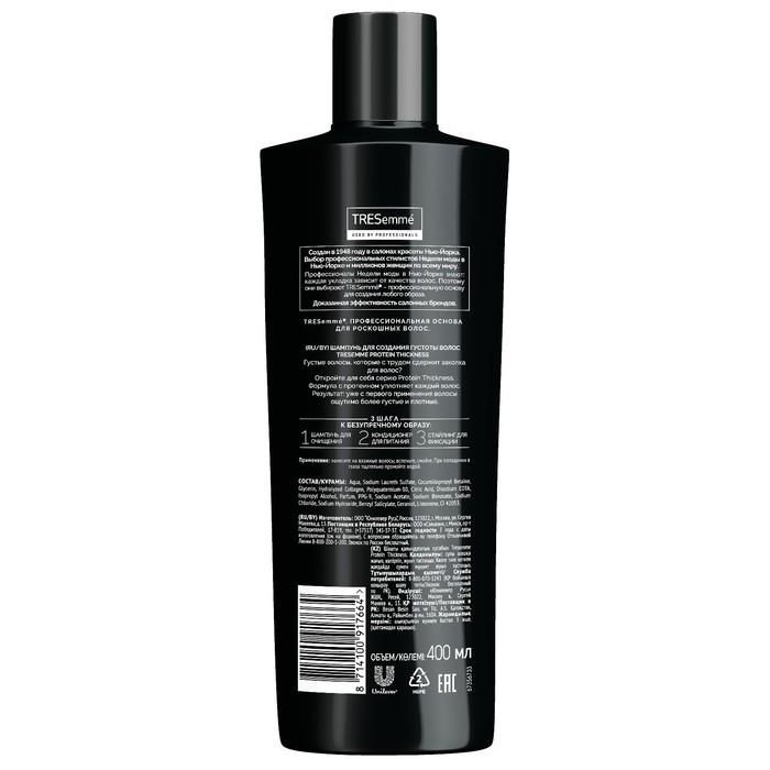 Шампунь для волос Tresemme Protein Thickness для густоты волос, с протеином, 400 мл