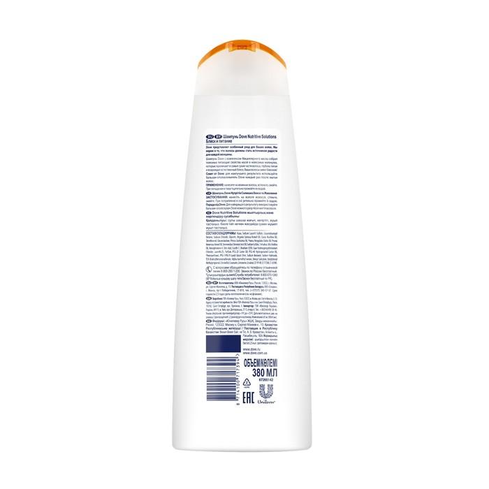 Шампунь для волос Dove Nutritive Solutions «Блеск и питание» для тусклых и секущихся волос, 380 мл