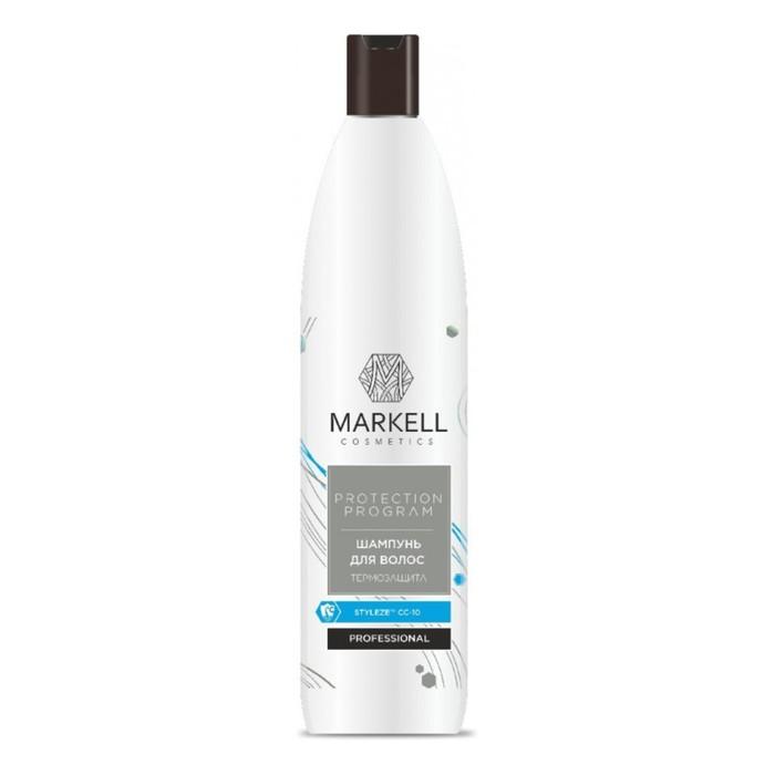 Шампунь для волос Markell Proffessional «Термозащита», с протеинами, 500 мл