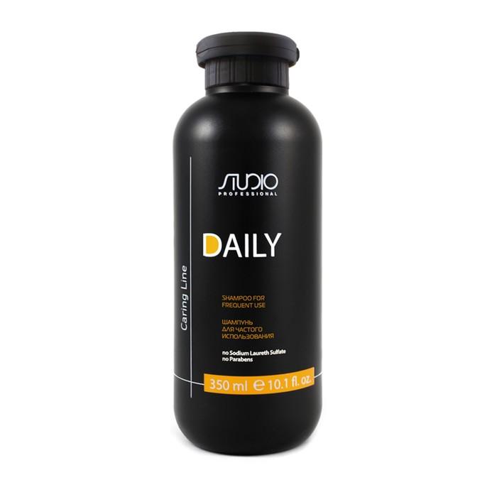 Шампунь для частого использования «Daily» Studio Professional, 350 мл